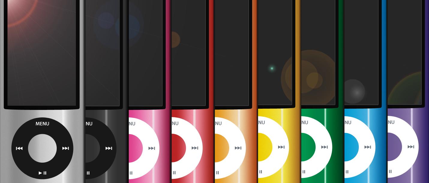 Academy Logo Competition: win an Apple Ipod Nano